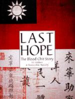 18413 - Baldwin, R. - Last hope: the blood chit story