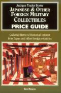 21853 - Manion, R. - Japanese and other Foreign Military Collectibles Price Guide