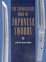 24390 - Nagayama, K. - Connoisseur's Book of the Japanese Sword (The)