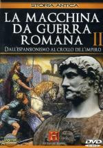 33240 - History Channel,  - Macchina da guerra romana Vol II. Dall'espansionismo al crollo dell'Impero. History Channel (La) DVD