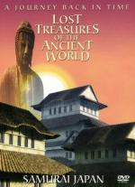 36413 - AAVV,  - Lost Treasures: Samurai Japan DVD