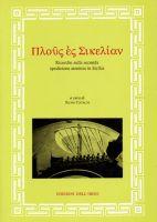 38405 - Cataldi, S. cur - Plous es Sikelian. Ricerche sulla seconda spedizione ateniese in Sicilia