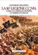 39204 - Cataldi, E. - Nostro confine orientale. Dall'unita' d'Italia all'Unione Europea (Il)