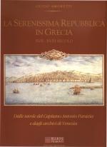 39346 - Amoretti, G. - Serenissima Repubblica in Grecia: XVII-XVIII secolo: dalle tavole del capitano Antonio Paravia e dagli archivi di Venezia (La)