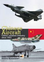 40565 - Gordon-Komissarov, Y.-D. - Chinese Aircraft: China's Aviation Industry Since 1951