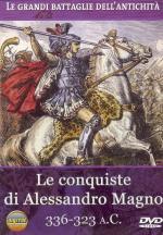 41082 - AAVV,  - Conquiste di Alessandro Magno 336-323 a.C. (Le) DVD