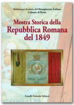 42619 - Istituto di Storia del Risorgimento Italiano - Roma,  - Mostra Storica della Repubblica Romana del 1849