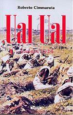 42698 - Cimmaruta, R. - Ual Ual. Somalia 1934