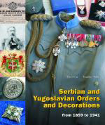 43961 - Car-Muhic, P.-T. - Serbian and Yugoslavian Orders and Decorations from 1859 to 1941