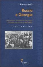 44962 - Merlo, S. - Russia e Georgia. Ortodossia, dinamiche imperiali e identita' nazionale 1801-1991