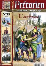 46574 - Pretorien,  - Pretorien 15. L'armee assyrienne