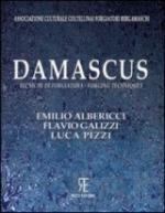 47522 - Albericci-Galizzi-Pizzi, A.-G.-P. - Damascus. Tecniche di forgiatura - Forging techniques