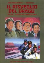 51671 - Bertozzi-Fais , D.A.-A. - Risveglio del drago. Politica e strategie della rinascita cinese (Il)
