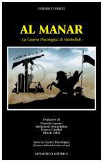 53237 - Prizzi, F. - Al Manar. La guerra psicologica di Hezbollah
