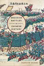 53883 - Deane, M. - Decisive Battles in Chinese History