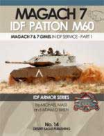 60006 - Mass-O'Brien, M.-A. - IDF Armor Series 14: Magach 7. IDF Patton M60. Magach 7 and 7 Gimel in IDF Service Part 1