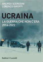 60464 - AAVV,  - Cartina 1:25000 - Udine-Palmanova