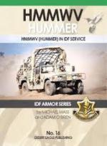 61473 - Mass-O'Brien, M.-A. - IDF Armor Series 16: Hummer. HMMWV (Hummer) in IDF Service