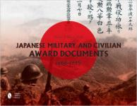 61934 - Martin, M.J. - Japanese Military and Civilian Award Documents 1868-1945