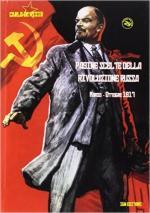 62114 - De Risio, C. - Pagine scelte della Rivoluzione Russa. Marzo-Ottobre 1917