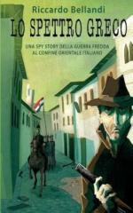 62523 - Bellandi, R. - Spettro greco. Una spy story della Guerra Fredda al confine orientale italiano (Lo)