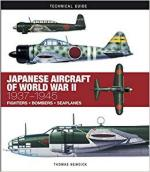 66996 - Newdick, T. - Japanese Aircraft of World War II 1937-1945. Fighters -Bombers - Seaplanes