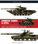 66998 - Dougherty, M. - Chinese Tanks and AFVs 1950-Present. Tanks - Self-Propelled Guns - APCs - IFVs