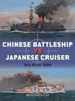 65763 - Lai-Wright-Gilliland, B.-P.-A. - Duel 092: Chinese Ironclad Battleship vs Japanese Protected Cruiser. Yalu River 1894
