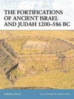 44598 - Rocca, S. - Fortress 091: Fortifications of Ancient Israel and Judah 1200-586 BC