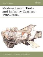 26772 - Gelbart-Bryan, M.-T. - New Vanguard 093: Modern Israeli Tanks and Infantry Carriers 1985-2004